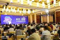 凝智·聚能 华为网络能源中国行北京站盛大召开