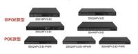 中小企业之选 H3C S5000PV3-EI交换机