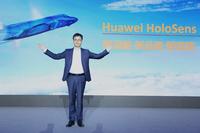 华为智能安防放大招 新品牌HoloSens来了