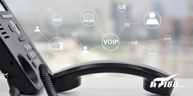 到2025年,全球VoIP市场将达到550亿美元