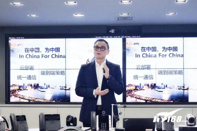 专为中国用户而设计的视频会议终端!