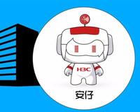 浅析:新华三智能远程运维服务
