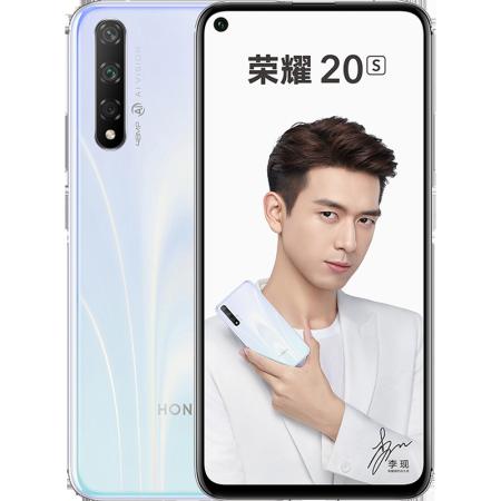 配置高体验好华为荣耀20S全网通4G手机 白色 8+128G仅售2199.00元