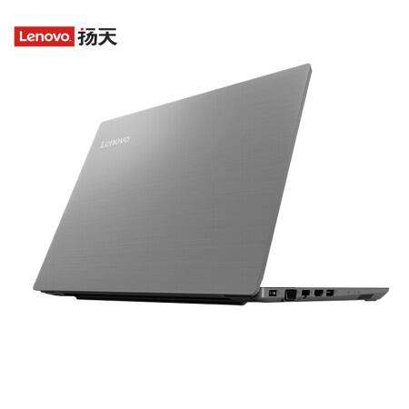 工作于生活的无缝切换联想(Lenovo)扬天V330 14英寸锐龙R5仅售3099.00元