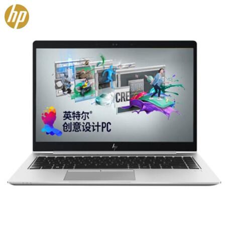 冷酷的性能怪兽惠普(HP) EliteBook800系列830G仅售8399.00元
